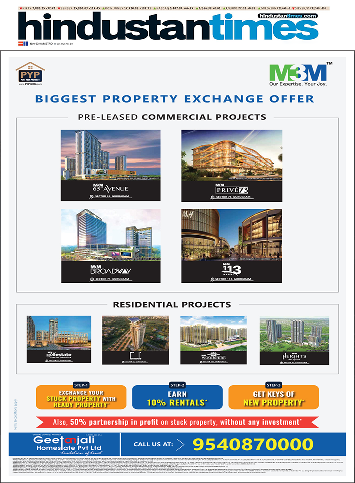 Geetanjali Homestate Pvt Ltd Ads On Hindustan Times News Paper